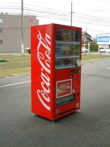 NEW自販機