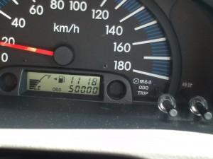 ハイ、50000キロ