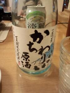 """蓬莱""""かちわり原酒"""""""