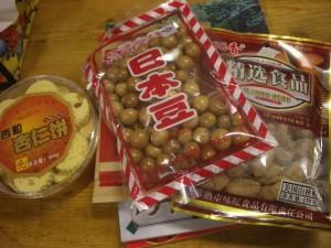 ・・・・・日本豆?
