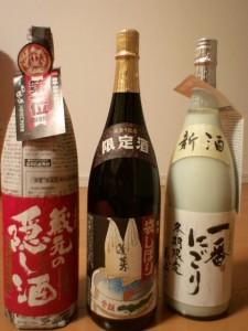 うぉぉぉぉぉお~っ!!飲みたいぃぃぃぃぃいい~っ!!