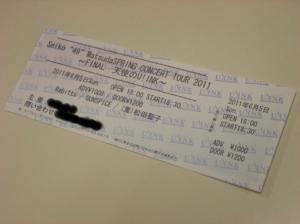 チケット絶賛発売中!!