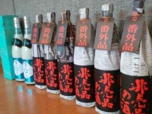 """蓬莱""""おんざろっく夏のにごり酒""""と""""非売品の酒""""(渡辺酒造)"""