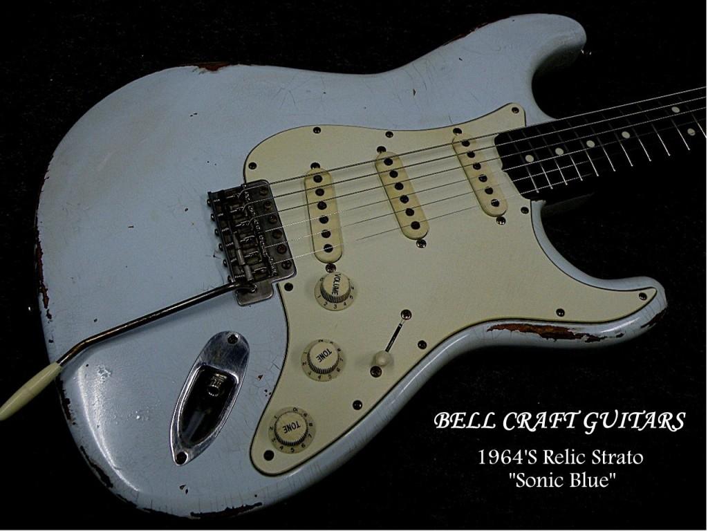 """Bellcraft guitars/1964′s Relic strato""""sonic blue"""""""