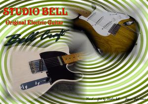 bell craft guitar