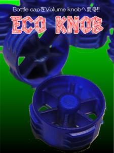 ECO KNOB/EK-1B
