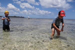 「I Love Guam」