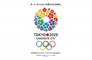 祝・東京オリンピック開催決定!!